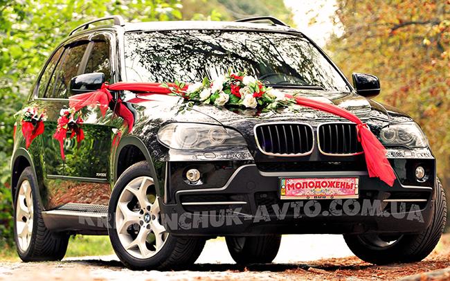 Аренда BMW X5 на свадьбу Кременчуг