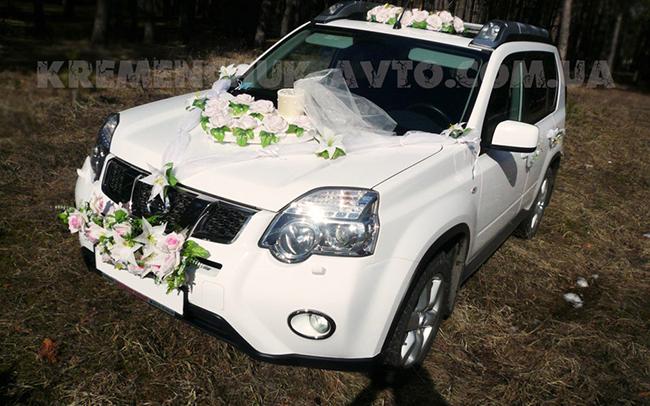 Аренда Nissan X-Trail на свадьбу Кременчуг