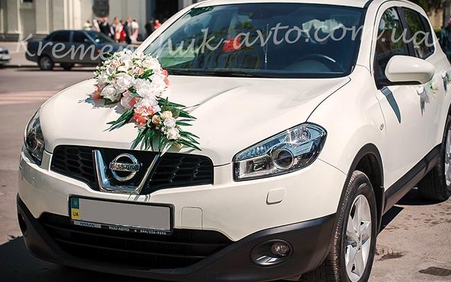 Аренда Nissan Qashqai на свадьбу Кременчуг