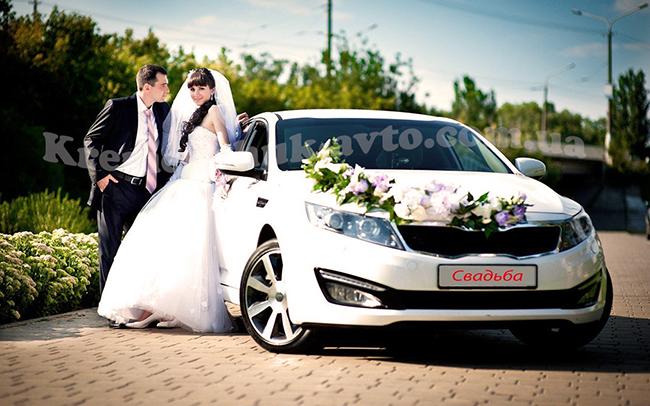 Аренда Kia Optima на свадьбу Кременчуг