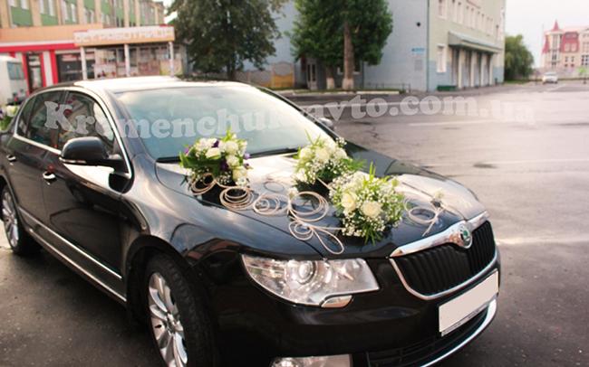 Аренда Skoda SuperB на свадьбу Кременчуг