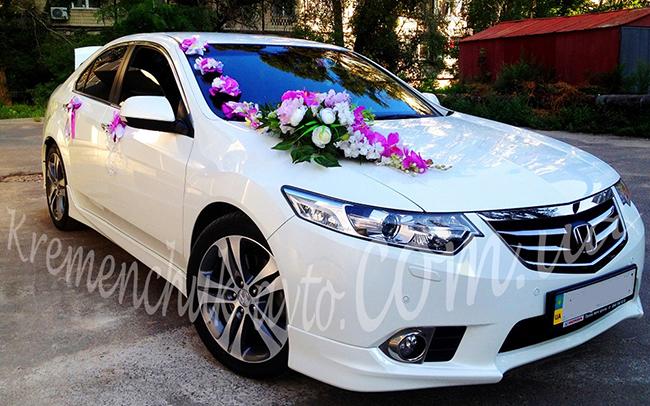 Аренда Honda Accord на свадьбу Кременчуг