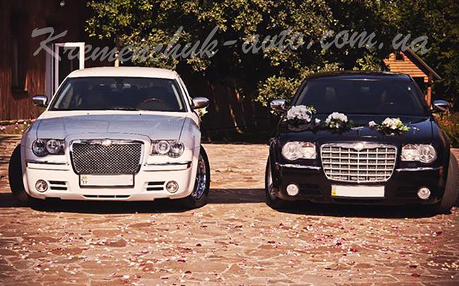 Аренда Chrysler 300С на свадьбу Кременчуг