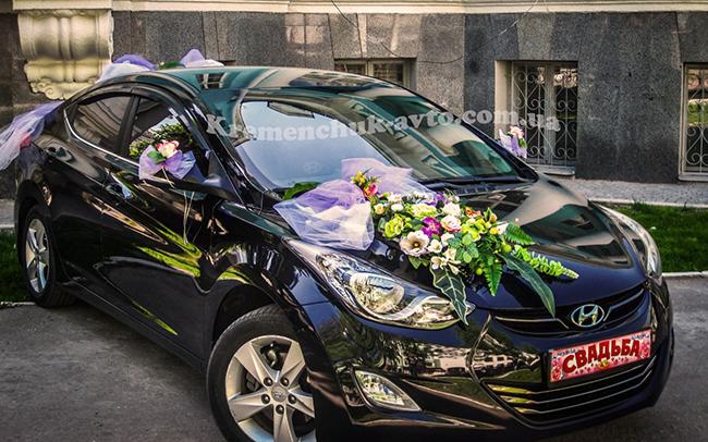 Аренда Hyundai Elantra на свадьбу Кременчуг