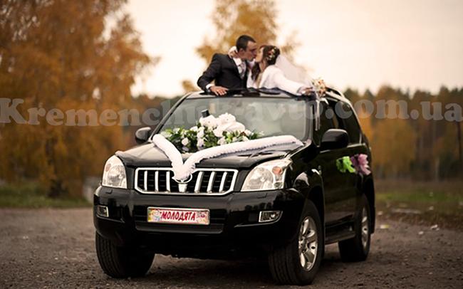 Аренда Toyota Prado на свадьбу Кременчуг