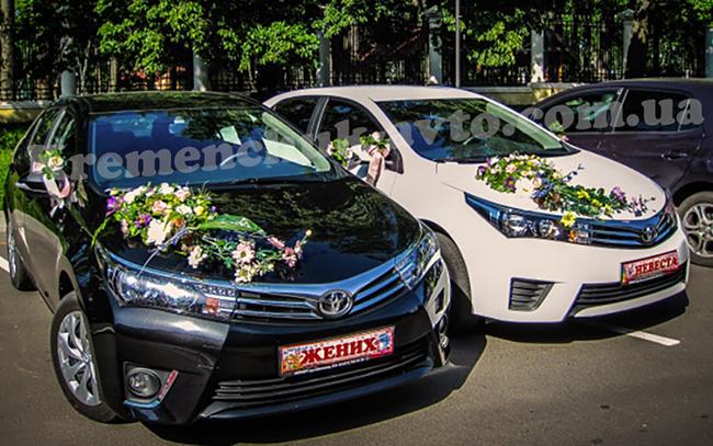 Аренда Toyota Corolla NEW на свадьбу Кременчуг