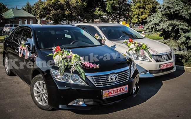 Аренда Toyota Camry 50 на свадьбу Кременчуг